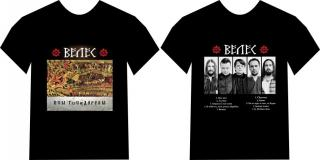 t-shirt_veles.jpg